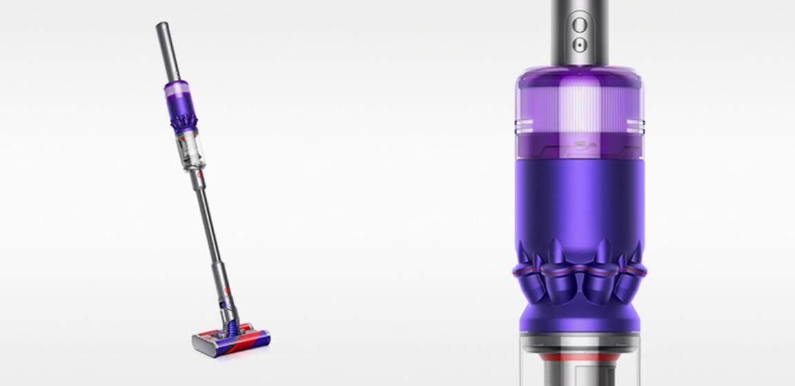Dyson Omni-glide™ 万向吸尘器 哑光紫色